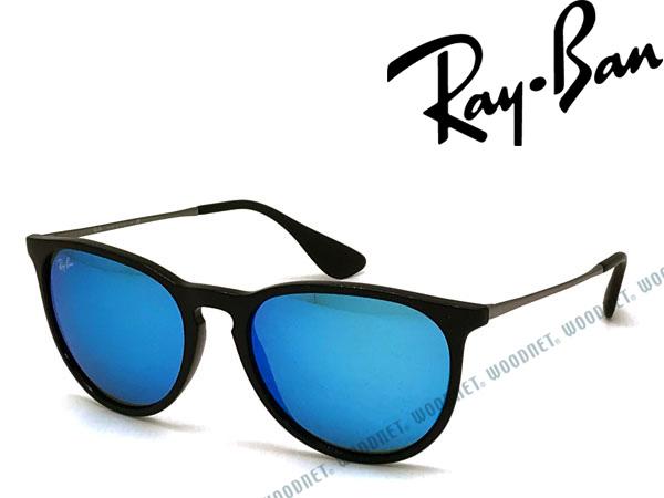 【送料無料】RayBanレイバンERIKAブルーミラーサングラス0RB-4171-601-55ブランド/メンズ&レディース/男性用&女性用/紫外線UVカットレンズ/ドライブ/釣り/アウトドア/おしゃれ/ファッション