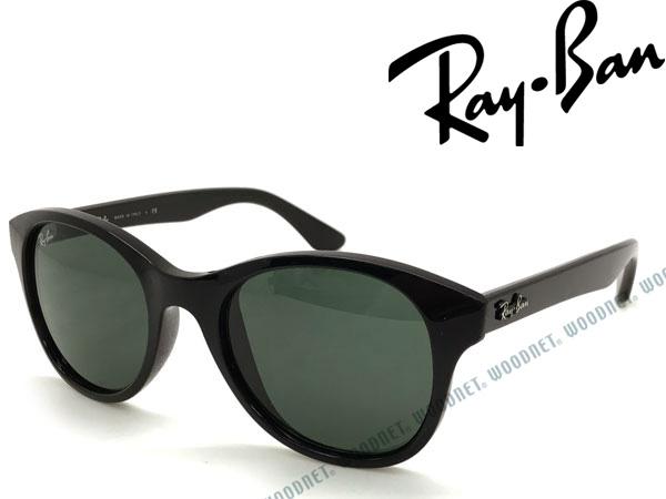 サングラス RayBan レイバン ANDY グリーン ブラック サングラス 0RB-4203-601 ブランド/メンズ&レディース/男性用&女性用/紫外線UVカットレンズ/ドライブ/釣り/アウトドア/おしゃれ