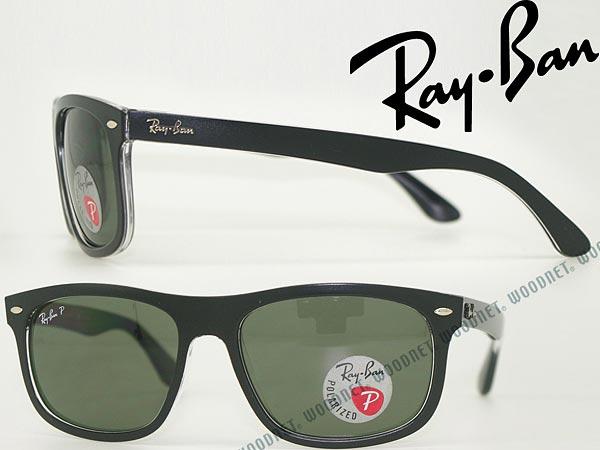 RayBan レイバン ブランド/メンズ&レディース/男性用&女性用/紫外線UVカットレンズ/ドライブ/釣り/アウトドア/おしゃれ 0RB-4226-6052-9A ブラックサングラス サングラス 偏光レンズ