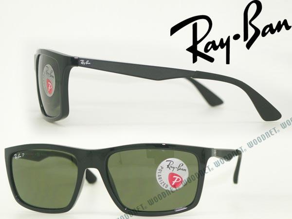 サングラス RayBan レイバン ブラック【偏光レンズ】 0RB-4228-601-9A ブランド/メンズ&レディース/男性用&女性用/紫外線UVカットレンズ/ドライブ/釣り/アウトドア/おしゃれ
