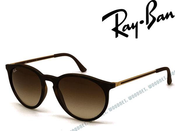 RayBan レイバン サングラス グラデーションブラウン 0RB-4274-856-13 ブランド/メンズ&レディース/男性用&女性用/紫外線UVカットレンズ/ドライブ/釣り/アウトドア/おしゃれ