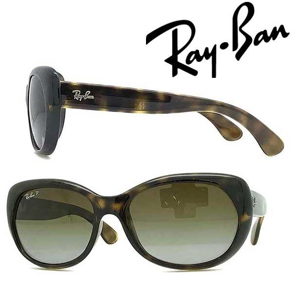 RAYBAN サングラス レイバン メンズ&レディース グラデーションブラウン≪偏光レンズ≫Pola 0RB-4325-710-T5 ブランド