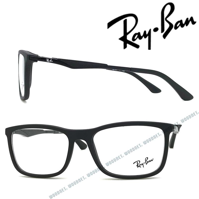 RayBan メガネフレーム レイバン メンズ&レディース マットブラック眼鏡 0RX-7029-2077 ブランド