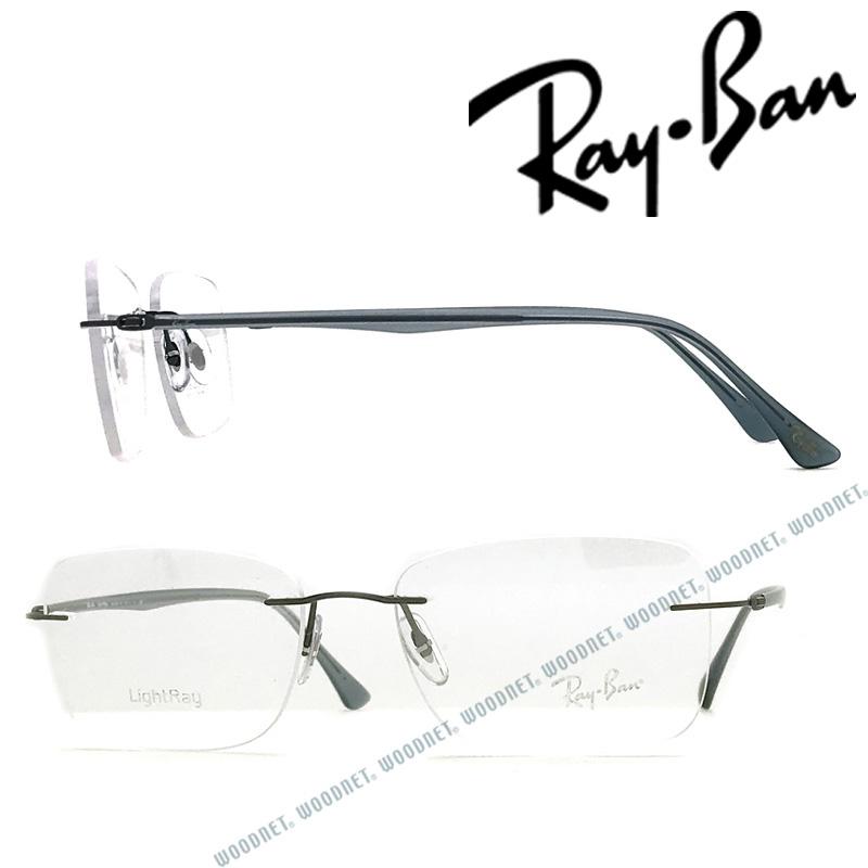 RayBan メガネフレーム レイバン メンズ&レディース マットダークグレー 縁無し 眼鏡 0RX-8725-1028 ブランド