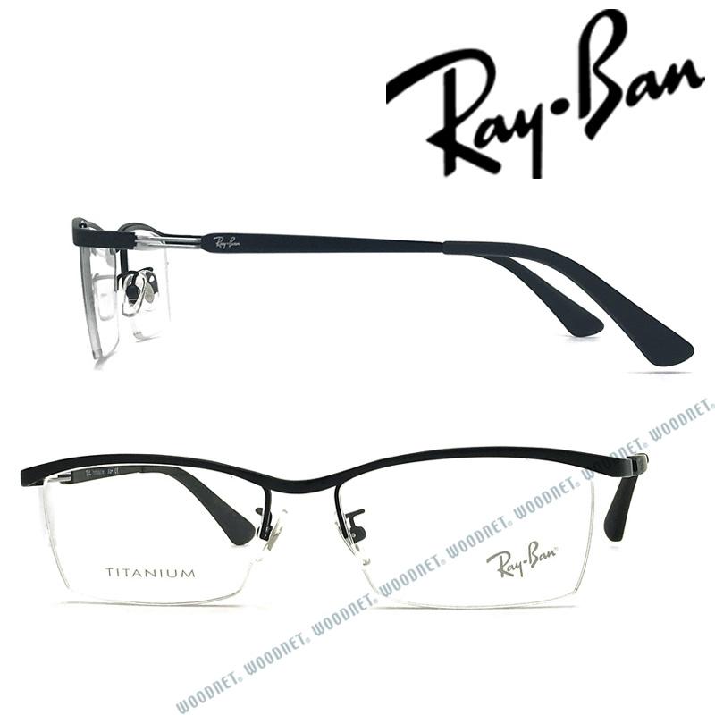 RayBan メガネフレーム レイバン メンズ&レディース マットブラック 眼鏡 0RX-8746D-1074 ブランド