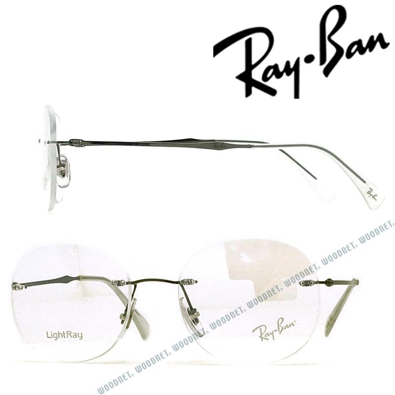 RayBan メガネフレーム レイバン メンズ&レディース ガンメタル 縁無し 眼鏡 2pt 0RX-8747-1000 ブランド