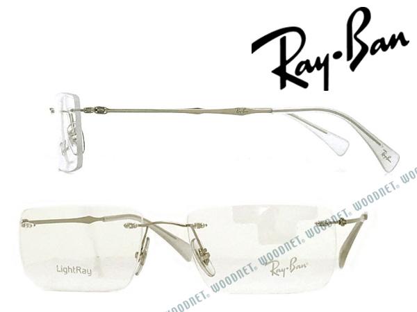 RayBan メガネフレーム レイバン メンズ レディース シルバー 縁無し眼鏡 2pt 0RX-8755-1002 ブランド