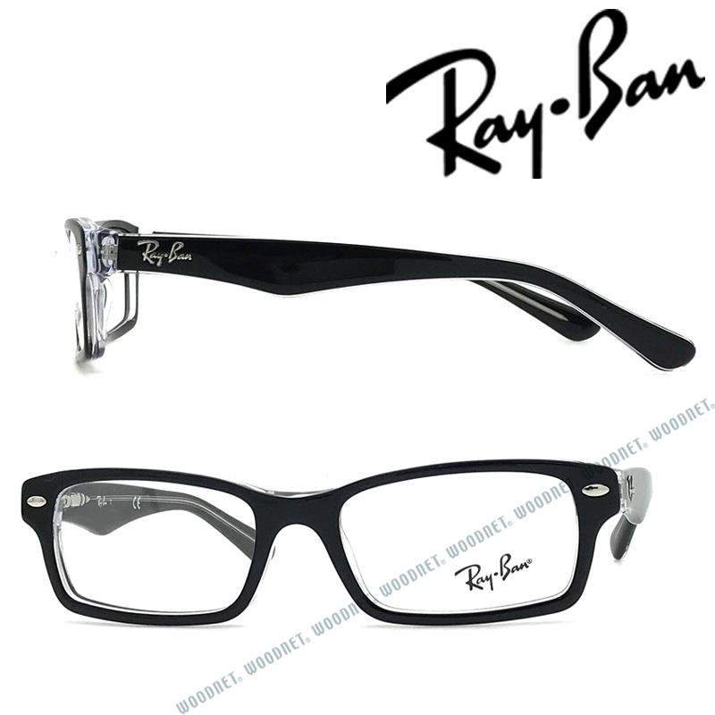 RayBan メガネフレーム レイバン メンズ&レディース【子供用】ブラック×クリア 眼鏡 KIDS 0RY-1530-3529 ブランド