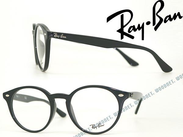 レイバン メガネフレーム ブラック RayBan 眼鏡 めがね RX-2180VF-2000 ブランド/メンズ&レディース/男性用&女性用/度付き・伊達・老眼鏡・カラー・パソコン用PCメガネレンズ交換対応/レンズ交換は6,800円~