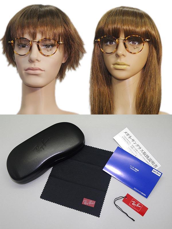 572a564aa09 Ray Ban eyeglasses frame tortoiseshell pattern Brown x Matt RayBan  eyeglasses glasses Rx-2447VF-5494 brands mens   ladies   men for   girls of  for   degree ...