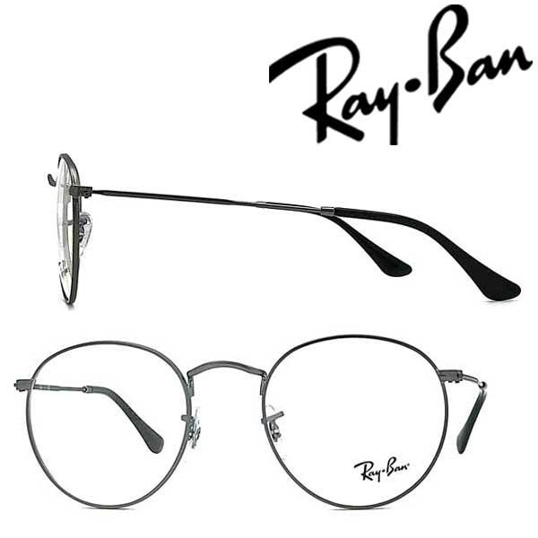 RayBan メガネフレーム レイバン メンズ&レディース ROUND METAL ラウンドメタル マットガンメタルシルバー メガネフレーム 眼鏡 RX-3447V-2620 ブランド