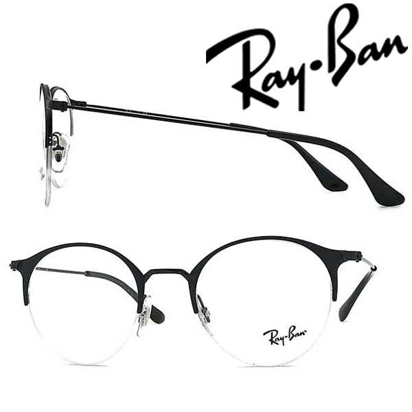 RayBan メガネフレーム レイバン メンズ&レディース マットブラック×ブラックメガネフレーム 眼鏡 RX-3578-2904