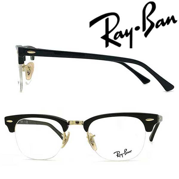 RayBan メガネフレーム レイバン メンズ&レディース ブラック×ゴールドメガネフレーム 眼鏡 RX-4354-2000 ブランド