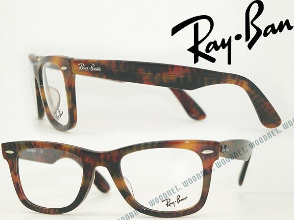 69d849a00ce Ray Ban glasses frame WAYFARER tortoiseshell pattern Brown RayBan eyeglasses  glasses Rx-5121F-2291 branded mens   ladies   men for   girls of for    degrees ...