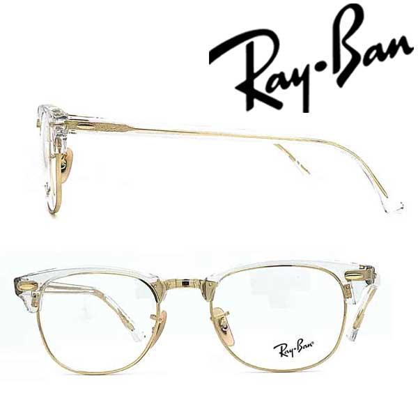 RayBan メガネフレーム レイバン メンズ&レディース CLUBMASTER クリア×ゴールド メガネフレーム 眼鏡 RX-5154-5762