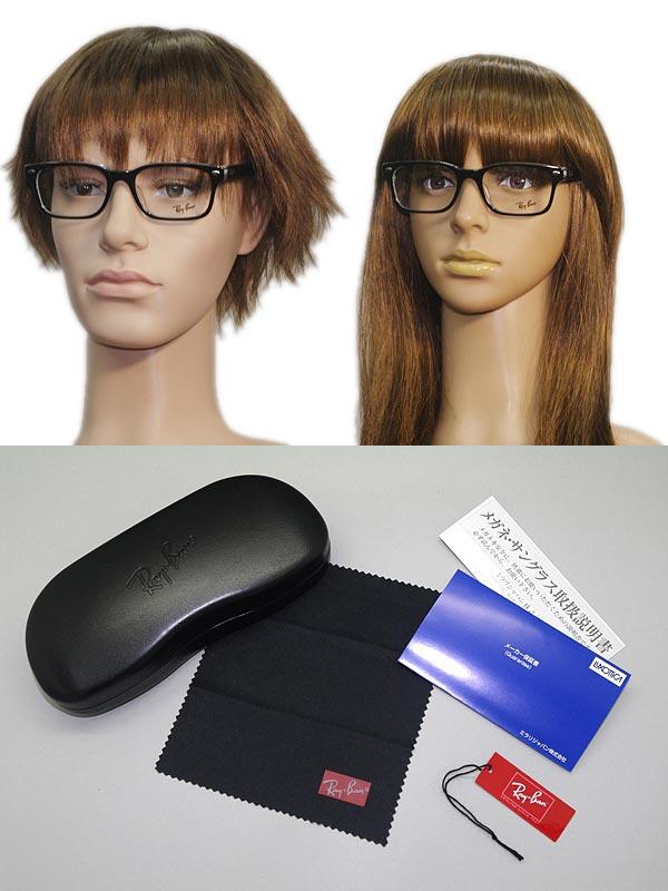 1117daf6210e ... Ray Ban eyeglass frame black x clear RayBan eyeglasses glasses Rx-5286F-2034  brands ...