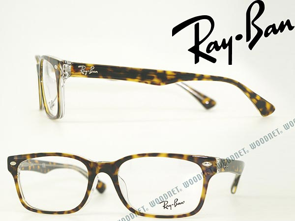 d7427e88a56 Ray Ban glasses frame tortoiseshell pattern Brown RayBan eyeglasses glasses  Rx-5286F-5082 branded mens   ladies   men for   girls of for   degrees with  ITA ...