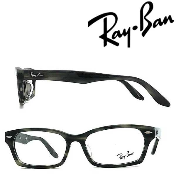 RayBan メガネフレーム レイバン メンズ&レディース マーブルブラック メガネフレーム 眼鏡 RX-5344D-5855 ブランド