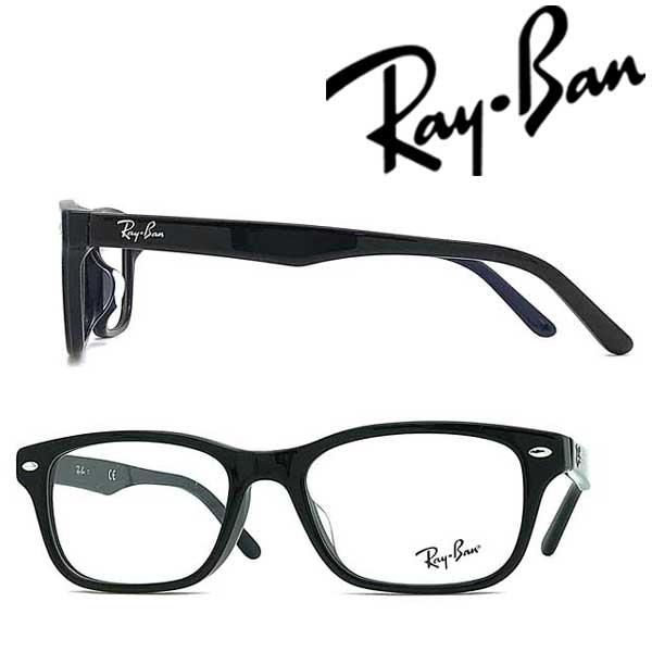 RayBan メガネフレーム レイバン メンズ&レディース ブラック×ネイビー メガネフレーム 眼鏡 RX-5345D-5076 ブランド