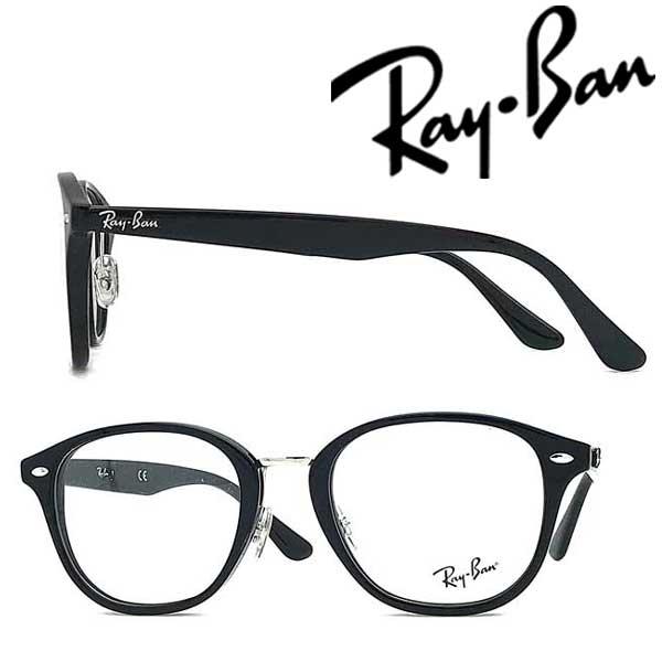 RayBan メガネフレーム レイバン メンズ&レディース ブラック×シルバーメガネフレーム 眼鏡 RX-5355F-2000 ブランド