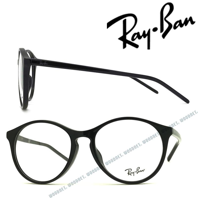 RayBan メガネフレーム レイバン メンズ&レディース ブラック 眼鏡 RX-5371F-2000 ブランド