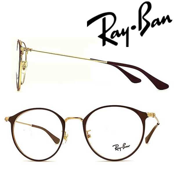 RayBan メガネフレーム レイバン メンズ&レディース ブラウン×ゴールドメガネフレーム 眼鏡 RX-6378F-2905 ブランド