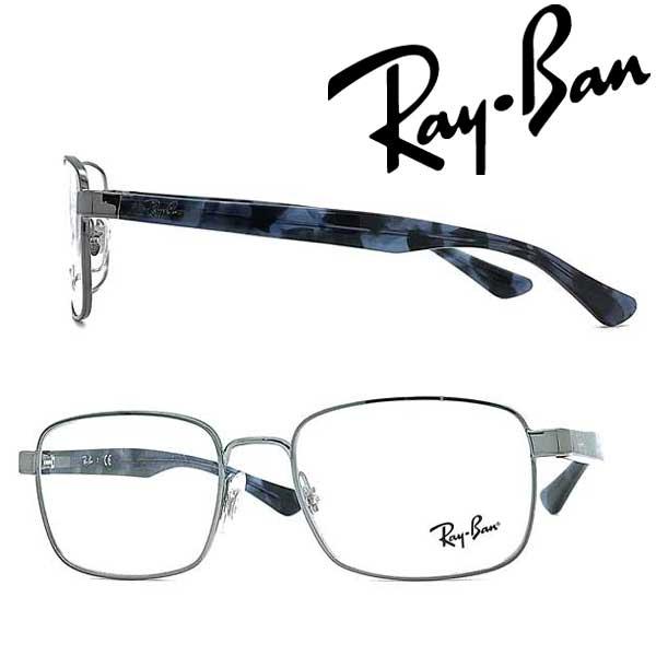RayBan メガネフレーム レイバン メンズ&レディース ガンメタルシルバー 眼鏡 RX-6445-2502 ブランド