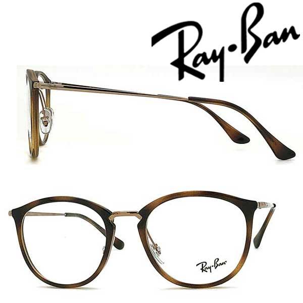 RayBan メガネフレーム レイバン メンズ&レディース マーブルブラウン×ピンクゴールドメガネフレーム 眼鏡 RX-7140-5687