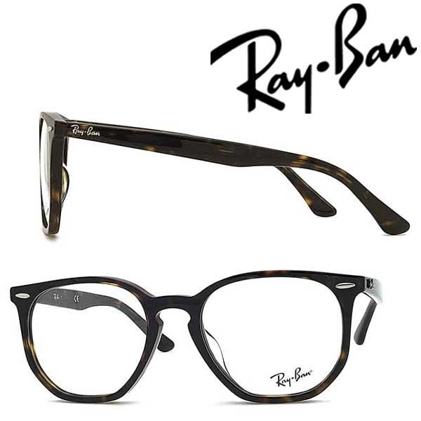 RayBan メガネフレーム レイバン メンズ&レディース ダークマーブルブラウンメガネフレーム 眼鏡 RX-7151F-2012 ブランド