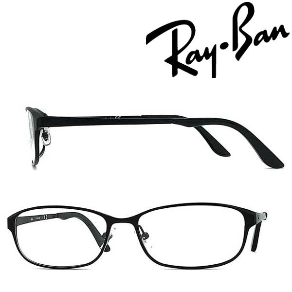 RayBan メガネフレーム レイバン メンズ&レディース マットブラック 眼鏡 RX-8716D-1119 ブランド