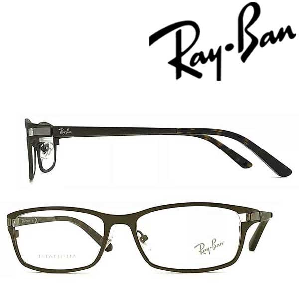 RayBan メガネフレーム レイバン メンズ&レディース マットダークブラウン メガネフレーム 眼鏡 RX-8727D-1020 ブランド