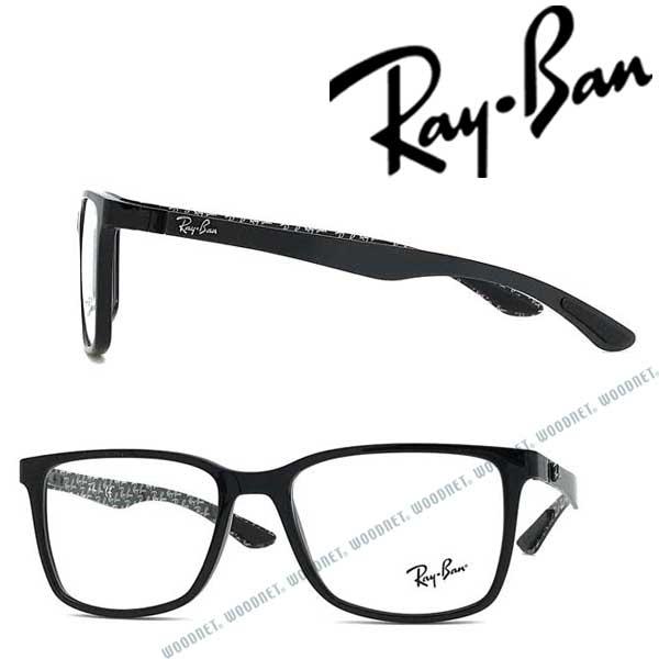 RayBan メガネフレーム レイバン メンズ&レディース ブラックメガネフレーム 眼鏡 RX-8905-5843 ブランド