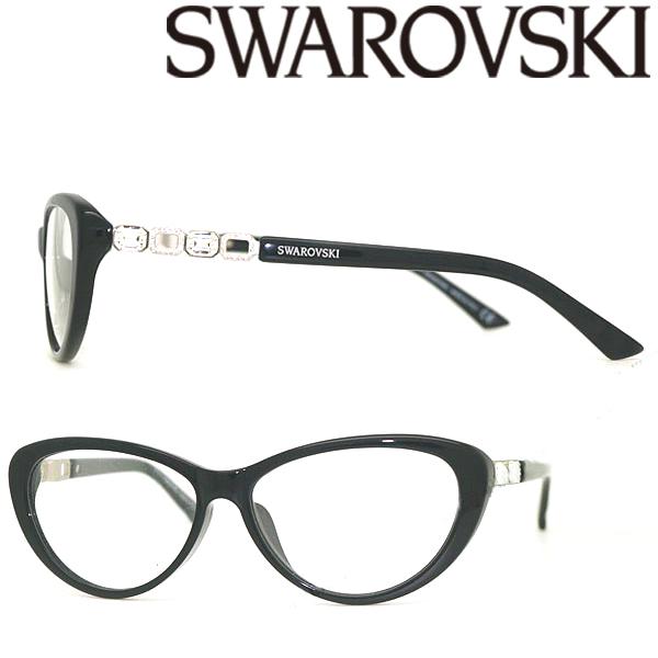 SWAROVSKI スワロフスキー メガネフレーム ブラック 眼鏡 めがね SK4102-001 ブランド/レディース/女性用/度付き・伊達・老眼鏡・カラー・パソコン用PCメガネレンズ交換対応/レンズ交換は6,800円~