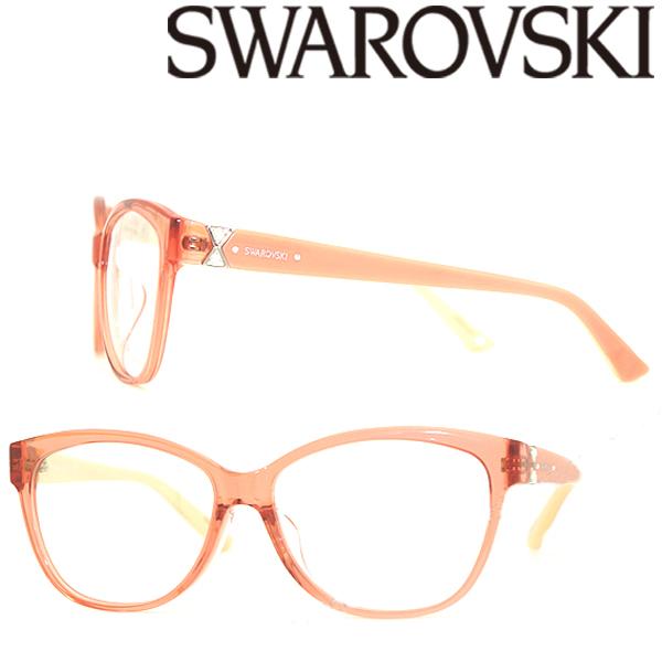 SWAROVSKI スワロフスキー メガネフレーム クリアピンク 眼鏡 めがね SK5116F-042 ブランド/レディース/女性用/度付き・伊達・老眼鏡・カラー・パソコン用PCメガネレンズ交換対応/レンズ交換は6,800円~