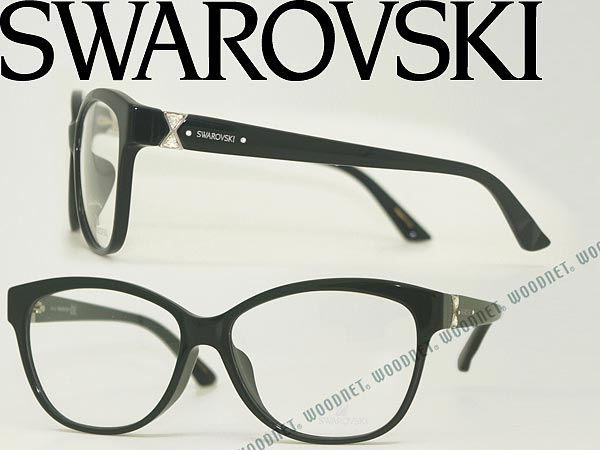 SWAROVSKI スワロフスキー メガネフレーム ブラック 眼鏡 めがね SK5116F-001 ブランド/レディース/女性用/度付き・伊達・老眼鏡・カラー・パソコン用PCメガネレンズ交換対応/レンズ交換は6,800円~
