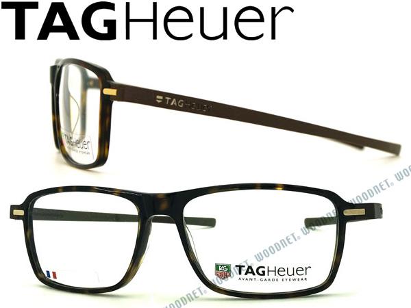 メガネフレーム TAG Heuer 鼈甲柄ブラウン タグホイヤー 眼鏡 めがね TH-3952-003 ブランド/メンズ&レディース/男性用&女性用/度付き・伊達・老眼鏡・カラー・パソコン用PCメガネレンズ交換対応