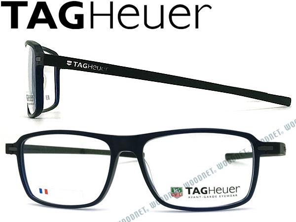メガネフレーム TAG Heuer タグホイヤー マットネイビー 眼鏡 めがね TH-3952-005 ブランド/メンズ&レディース/男性用&女性用/度付き・伊達・老眼鏡・カラー・パソコン用PCメガネレンズ交換対応
