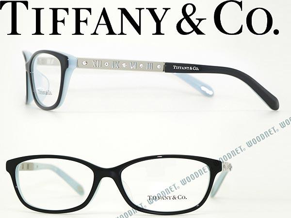 眼鏡 Tiffany & Co. ティファニー メガネフレーム ブラック×スカイブルー めがね TF-2118BD-8055 ブランド/メンズ&レディース/男性用&女性用/度付き・伊達・老眼鏡・カラー・パソコン用PCメガネレンズ交換対応/レンズ交換は6,800円~