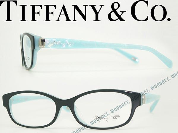 Tiffany & Co. ティファニー メガネフレーム 眼鏡 めがね ブラック×スカイブルー TF2125D-8055 ブランド/メンズ&レディース/男性用&女性用/度付き・伊達・老眼鏡・カラー・パソコン用PCメガネレンズ交換対応/レンズ交換は6,800円~