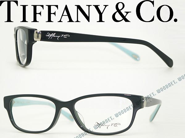 Tiffany & Co. ティファニー ブラック×スカイブルー メガネフレーム 眼鏡 めがね TF2126D-8001 ブランド/メンズ&レディース/男性用&女性用/度付き・伊達・老眼鏡・カラー・パソコン用PCメガネレンズ交換対応/レンズ交換は6,800円~