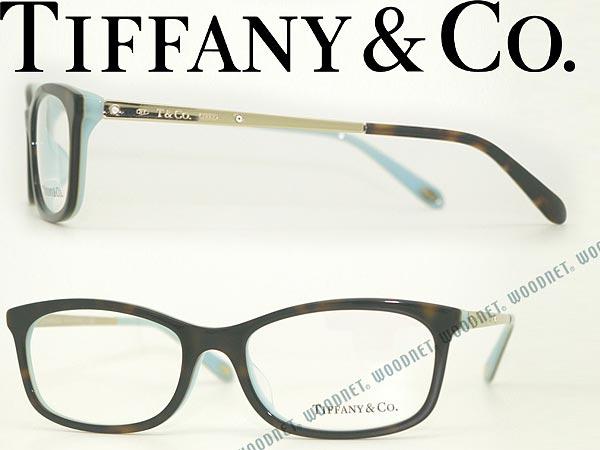 Tiffany & Co. ティファニー メガネフレーム 鼈甲柄ブラウン×スカイブルー 眼鏡 めがね TF2131BD-8134 ブランド/メンズ&レディース/男性用&女性用/度付き・伊達・老眼鏡・カラー・パソコン用PCメガネレンズ交換対応/レンズ交換は6,800円~