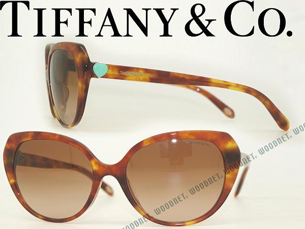 Tiffany & Co. ティファニー サングラス グラデーションブラウン TF4088A-80303B ブランド/メンズ&レディース/男性用&女性用/紫外線UVカットレンズ/ドライブ/釣り/アウトドア/おしゃれ