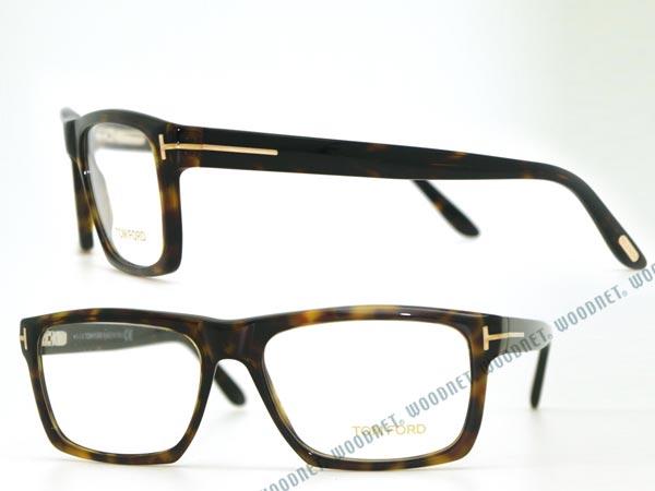 TOM FORD トムフォード 眼鏡 めがね 鼈甲柄ブラウン メガネフレーム TF-5434-052 ブランド/メンズ&レディース/男性用&女性用/度付き・伊達・老眼鏡・カラー・パソコン用PCメガネレンズ交換対応/レンズ交換は6,800円~