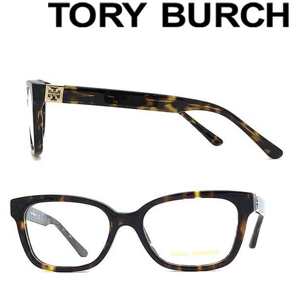 TORY BURCH メガネフレーム トリーバーチ マーブルブラウン 0TY-2084-1728 ブランド
