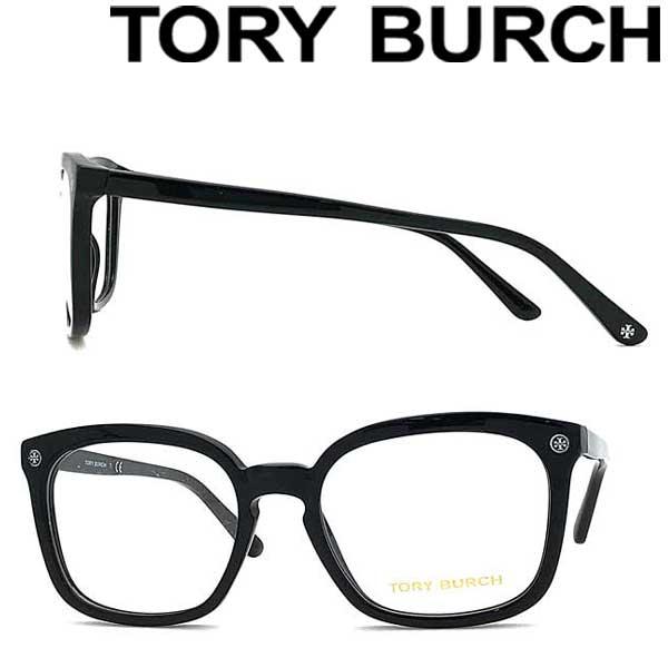TORY BURCH メガネフレーム トリーバーチ ブラック 0TY-2094-1709 ブランド