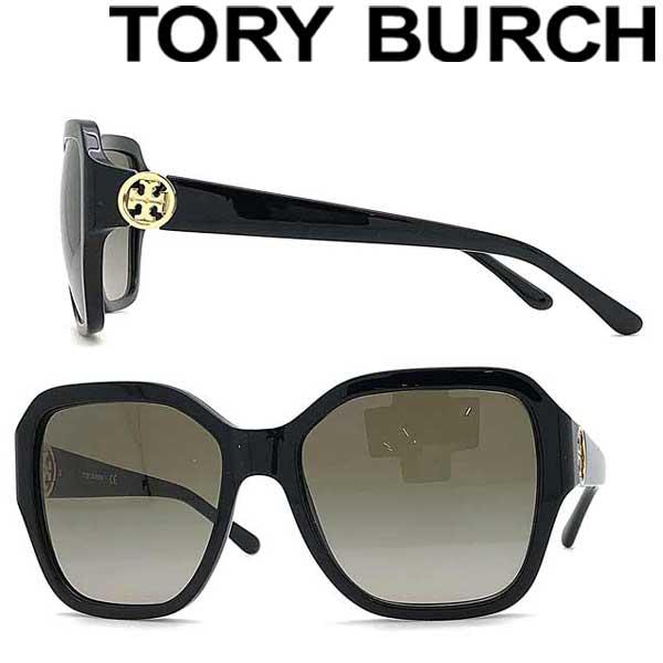 TORY BURCH サングラス UVカット トリーバーチ グラデーションブラウン 0TY-7125-170913 ブランド