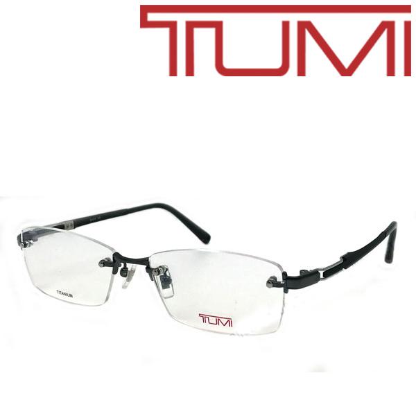 TUMI トゥミ メガネフレーム 眼鏡 めがね 縁無し/フチ無し ツーポイント型 ブラック TU-10-0060-01 ブランド/メンズ/男性用/度付き・伊達・老眼鏡・カラー・パソコン用PCメガネレンズ交換対応/レンズ交換は6,800円~