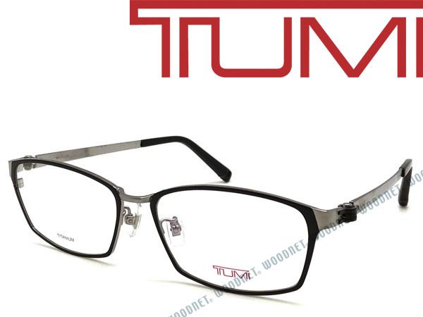 TUMI トゥミ メガネフレーム 眼鏡 めがね マットブラック TU-10-0057-02 ブランド/メンズ/男性用/度付き・伊達・老眼鏡・カラー・パソコン用PCメガネレンズ交換対応/レンズ交換は6,800円~