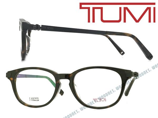 TUMI メガネフレーム トゥミ メンズ マーブルブラウン メガネフレーム 眼鏡 TU-10-0064-03 ブランド