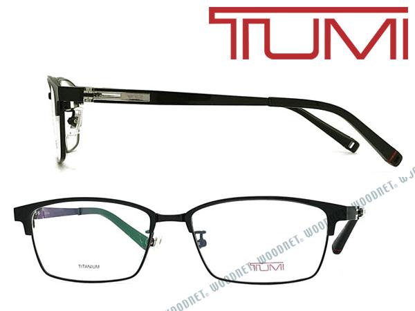 TUMI メガネフレーム トゥミ メンズ マットブラック×ブラック 眼鏡 TU-10-0070-01 ブランド